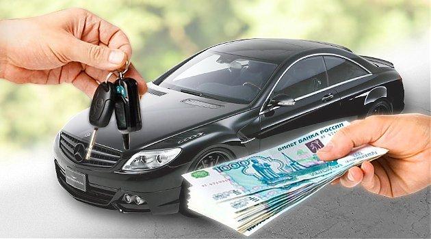 срочный выкуп подержанных авто