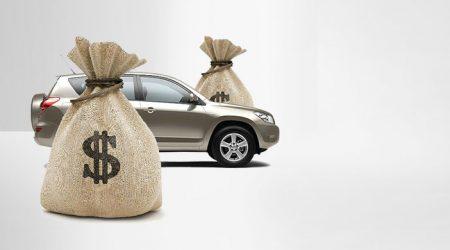 выкуп авто цена