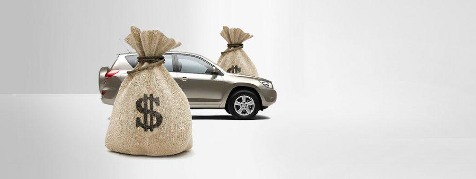 выкуп авто срочный