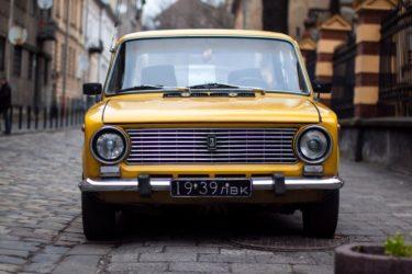 скупка авто Киев