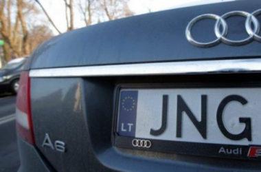 Как продать нерастаможенное авто в Украине