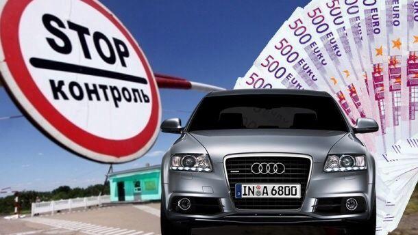 Выкуп нерастаможенного авто в «Автовыкупе»